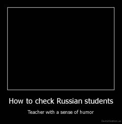 How to check Russian students